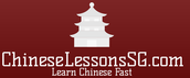 Learn Chinese Singapore